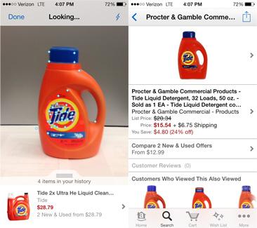 Amazon Flow: Making Online Shopping Even Easier